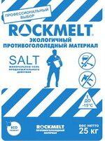 Антигололедное средство ROCKMELT Salt