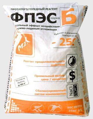 Картинки по запросу ФПЭС Salt мешок