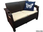 Уличный двухместный диван Ялта