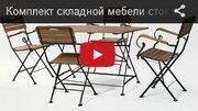 Видео прямоугольный стол + кресла