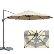 Зонт с боковой стойкой ЛЕЧЧЕ бежевый hyg1829