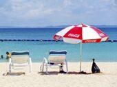 Зонты пляжные с логотипом